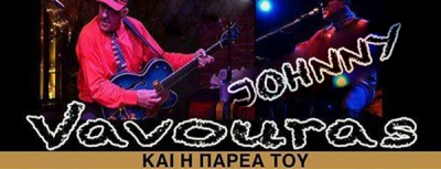 O Johnny Vavouras και η παρέα του at HolyWood Stage 14/5