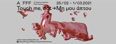 3ο Αthens Fashion Film Festival