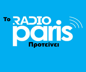 radio-paris.gr